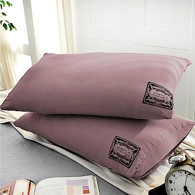 Saint Rose 簡約-紫  純淨水洗絲 枕套一對