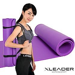 Leader X 環保NBR高密度加厚防滑瑜珈墊10mm附收納帶 紫色