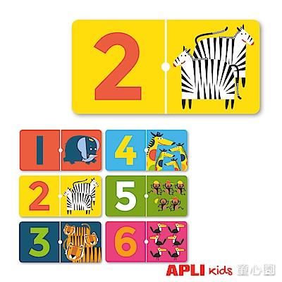 西班牙APLI 動物數數拼圖(3Y+)