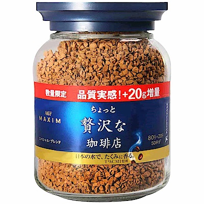 AGF 華麗香醇咖啡80+20g(100g)