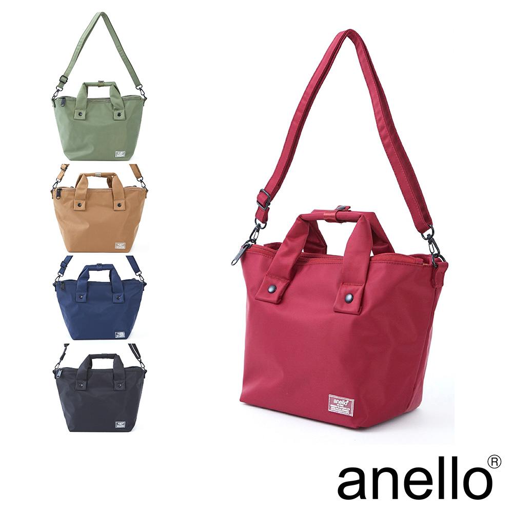 anello SHIFTⅡ 純色極簡百搭防潑水尼龍手提斜背兩用包