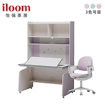 【iloom 怡倫】 Linki Plus 1200智能型書桌+4層堆層櫃+Ringo固定學習椅