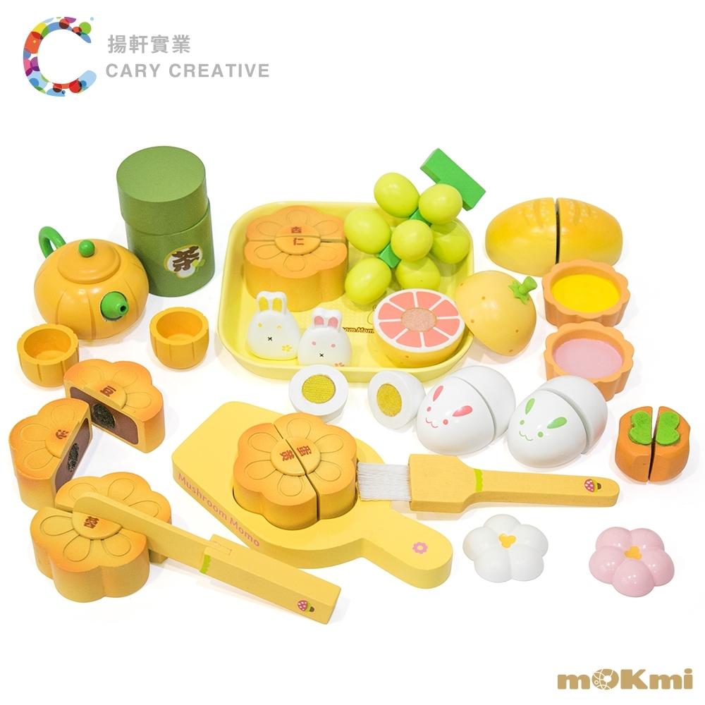 mOKmi x umu 木可米木製家家酒-月餅DIY玩具