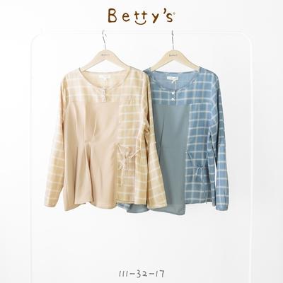 betty's貝蒂思 格紋拼接抓摺上衣(藍灰色)
