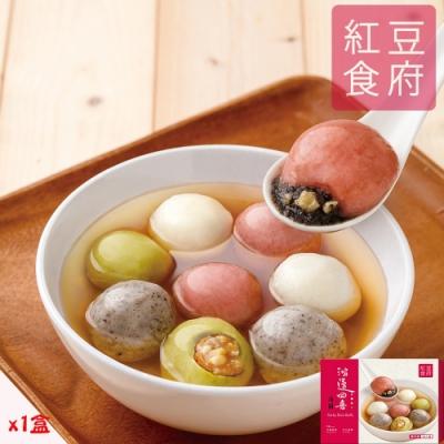 【紅豆食府】鴻運四喜湯圓x1盒(10粒/盒)