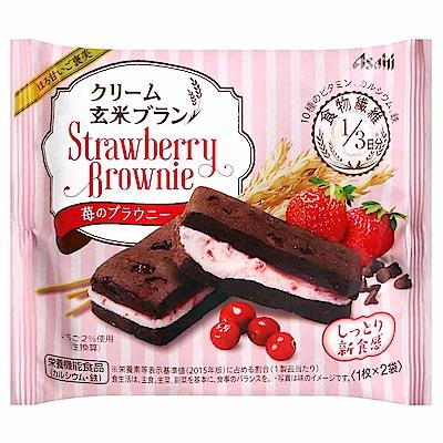 米玉堂 玄米莓果風味布朗尼(70g)