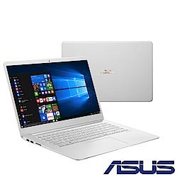 ASUS X510UF 15吋筆電(i5-8250U/4G/256G SSD/MX130 2G獨