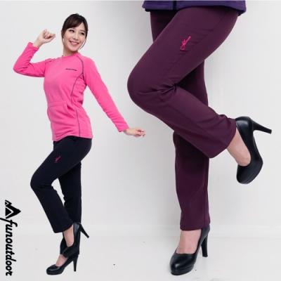 【戶外趣】秋冬女款軟殼褲-三層貼合抓絨防風防水彈性 修身機能褲(HPL004二色可選)