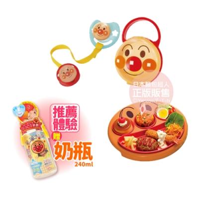 ANPANMAN 麵包超人-麵包超人安撫奶嘴組合M+麵包超人大臉分隔餐盤組(附蓋)
