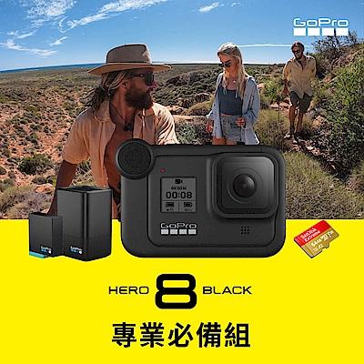 GoPro-HERO8 Black 直播專業媒體必備組