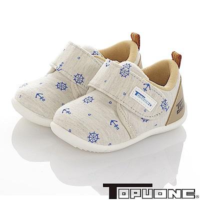 TOPUONE 官方獨家販售 環保無毒防滑減壓學步童鞋-米