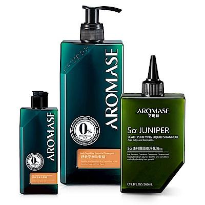 AROMASE艾瑪絲 鎮靜防護頭皮洗髮組(舒敏400+HC+舒敏90)