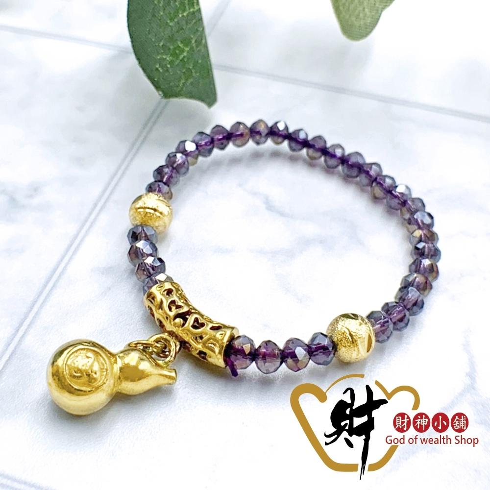 財神小舖 平安寶寶 葫蘆 福祿手鍊-紫 (含開光) BABY-3001
