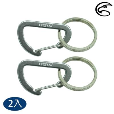 【2入一組】ADISI 4mmD型鋁鈎環 AS20030 / 陽極鐵灰