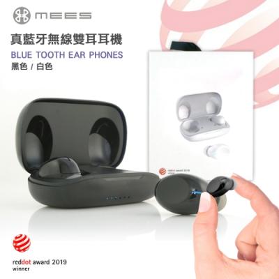MEES T6 TWS 立體聲藍芽耳機 MS01V