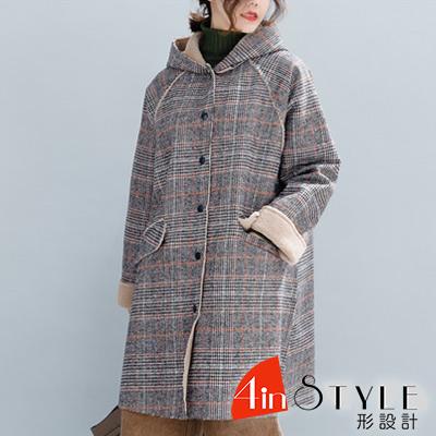 文藝風格文拼接羊羔絨連帽毛呢外套 (卡其色)-4inSTYLE形設計
