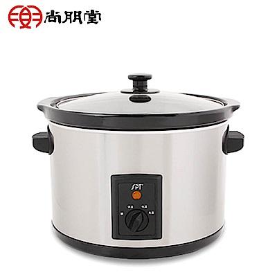 福利品-尚朋堂養生燉鍋SC-5500SFW