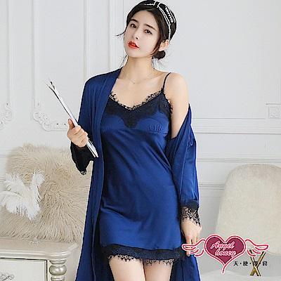 罩衫 清雅浪漫 二件式連身睡衣(深藍F) AngelHoney天使霓裳