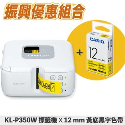 CASIO卡西歐專業型小巧可攜式印字標籤機(KL-P350W)
