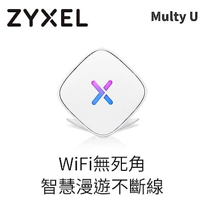 Zyxel合勤 Multy U 單包裝 WiFi 無線 網路 分享器 無線延伸系統 三頻全覆蓋 Mesh 高效能 網狀路由器 WSR30