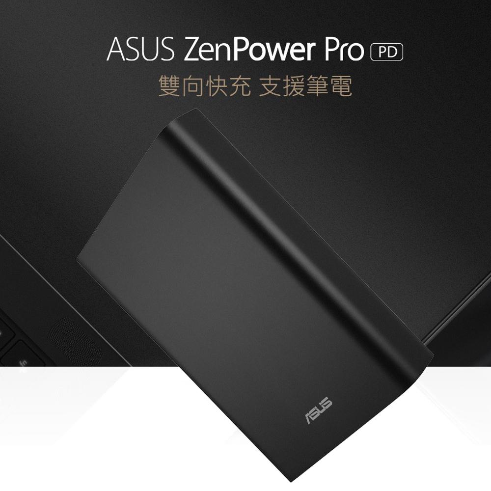 ASUS ZenPower Pro(PD) 13600mAh輕薄快充筆電行動電源-原廠公司