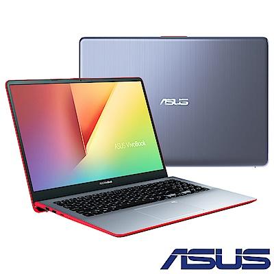 ASUS S530FN 15吋窄邊框筆電(i7-8565U/8G/512G/紅