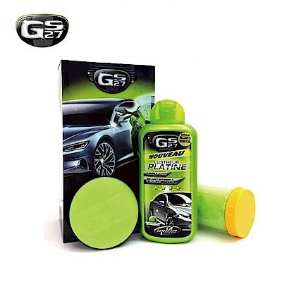 GS27法國原裝進口精裝鋼固合金腊