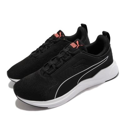 Puma 慢跑鞋 Disperse XT Refined 男鞋 訓練 休閒 涼爽 舒適 緩震 黑 白 195232-01