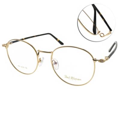 PAUL HUEMAN 光學眼鏡 韓系圓框款 /金-琥珀棕 #PPHF243D C11