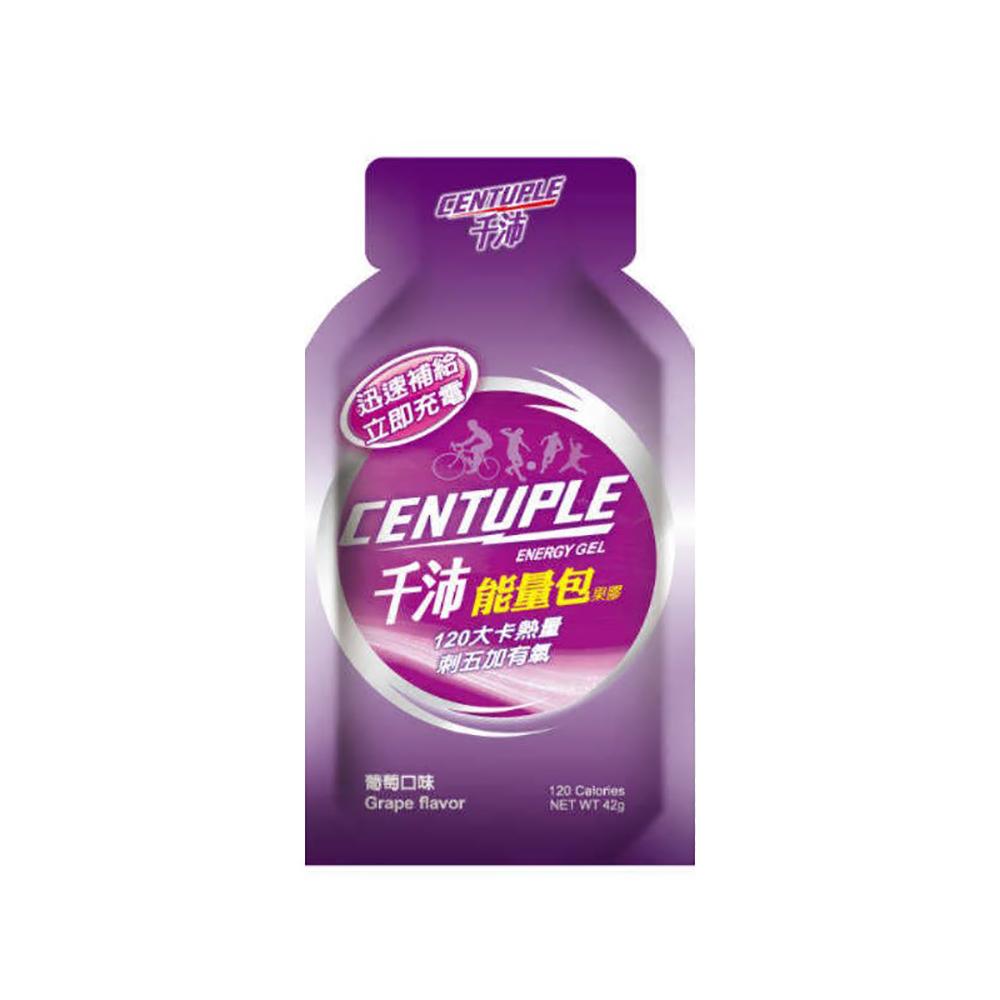 【CENTUPLE 千沛】能量包果膠-葡萄口味(24包/盒)