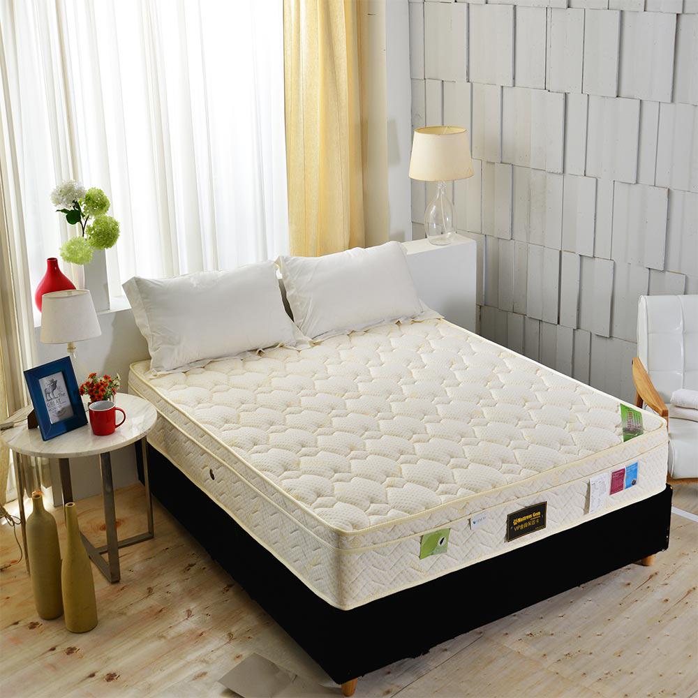 Ally愛麗-三線天絲涼感抗菌+高蓬度硬式獨立筒床墊-雙人加大6尺-護腰床-本月限定