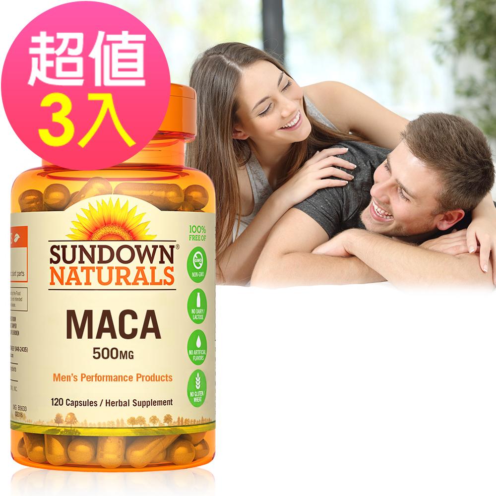 Sundown日落恩賜 四倍濃縮晶鑽瑪卡x3瓶(120粒/瓶)