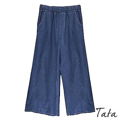 個性牛仔寬褲 TATA