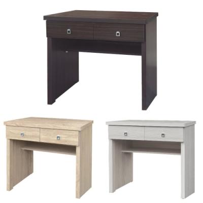 MUNA 128型2.7尺簡單型書桌(共三色) 78.4X39X77cm