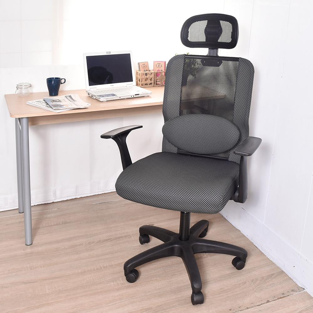 凱堡 亞伯 高背頭枕透氣護腰辦公椅 電腦椅