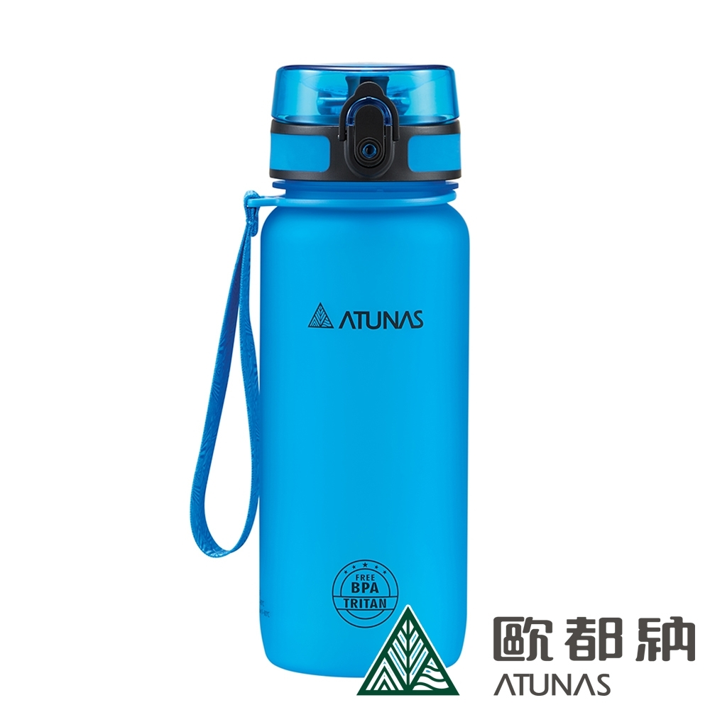 【ATUNAS 歐都納】戶外玩咖Tritan運動水瓶/水壺/環保杯/彈蓋式/650ML/A1KTBB04N藍