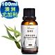 Warm森林浴單方純精油100ml(澳洲尤加利) product thumbnail 1