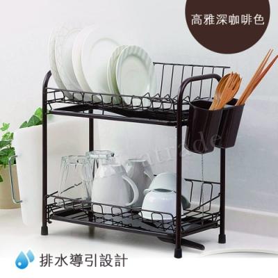 日本收納達人 上下層獨立 導流排水 碗盤雙層瀝水架 瀝水盤 砧板架(附湯匙、筷子瀝乾杯)