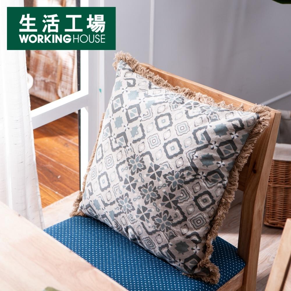 【週年慶↗全館8折起-生活工場】花漾靜影抱枕套45x45