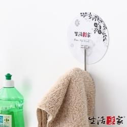 生活采家樂貼系列台灣製304不鏽鋼廚房用單掛勾(5入組)