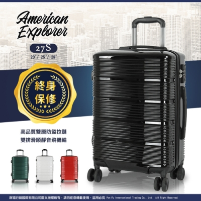 終身保修 美國探險家 25吋+29吋 輕量 防爆拉鍊 行李箱 27S (牙買加黑)