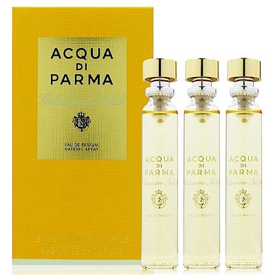 Acqua Di Parma 高貴茉莉花淡香精 隨身噴霧補充瓶20ml x3入