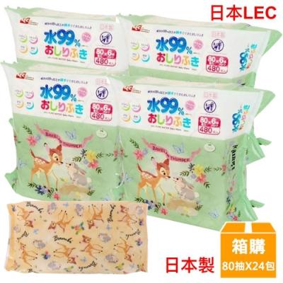 日本LEC 迪士尼小鹿斑比-純水99%濕紙巾-80抽x24包/箱