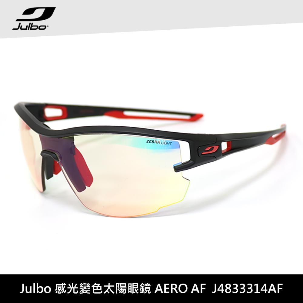 Julbo 感光變色太陽眼鏡 AERO AF J4833314AF (跑步自行車用)