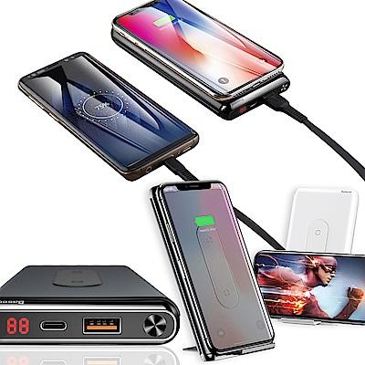 Baseus PD+QC3.0 雙線圈無線快充電源雙向快充Xs Max/iXs等用 @ Y!購物