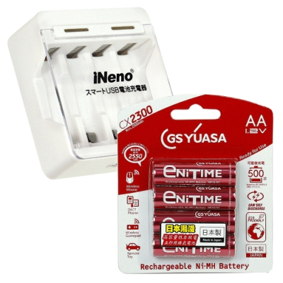 GS Yuasa低自放鎳氫充電電池2500mAh 3號4入+iNeno 401充電器