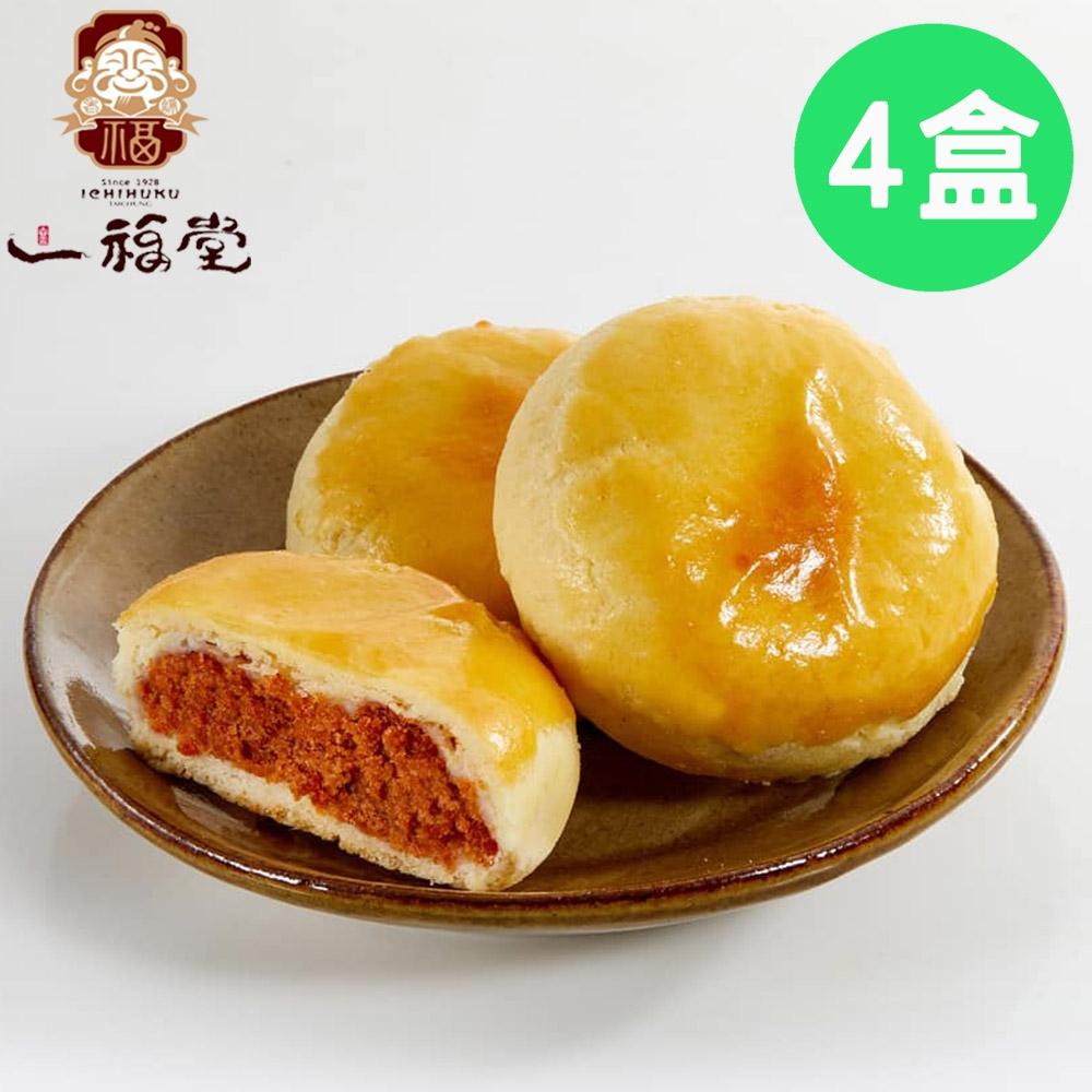 一福堂 肉鬆Q餅 4盒 (8入/盒) (中秋預購)