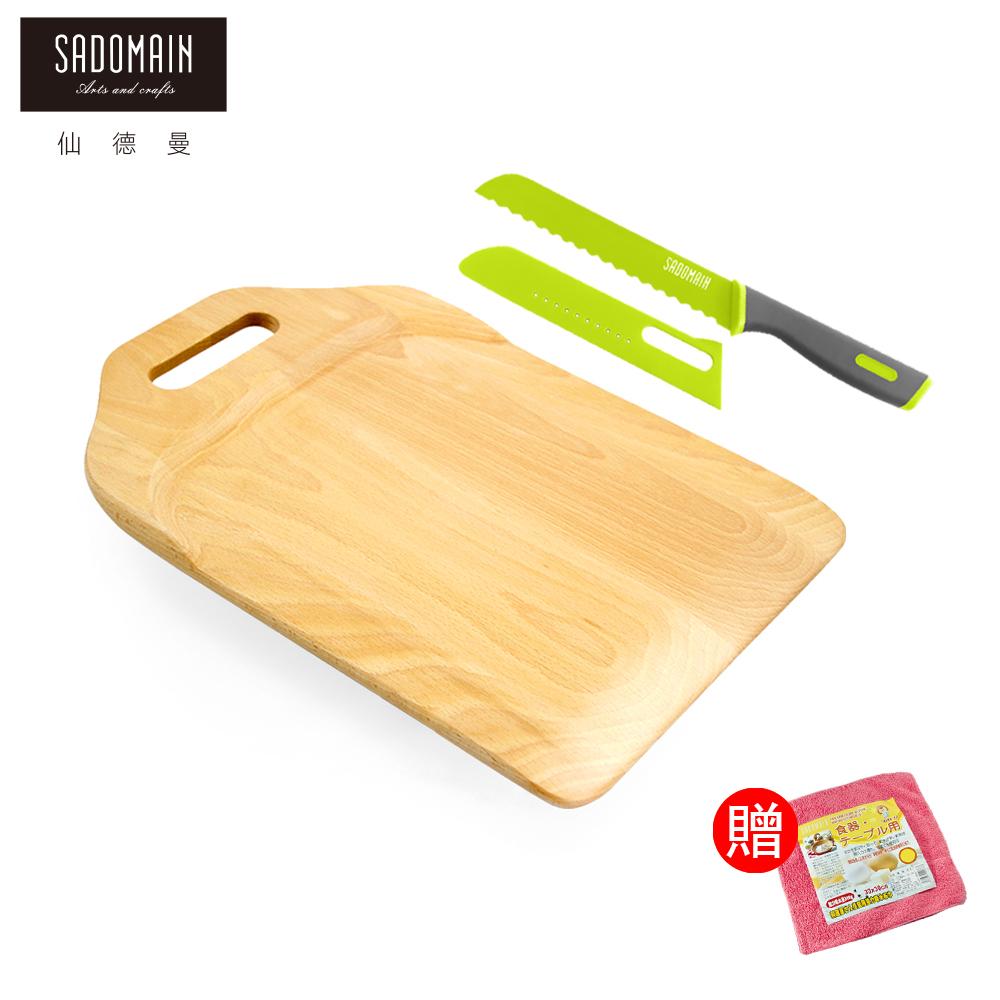 仙德曼SADOMAIN 山毛櫸蔬果砧板+鮮彩輕便水果刀(贈吸水抹布)