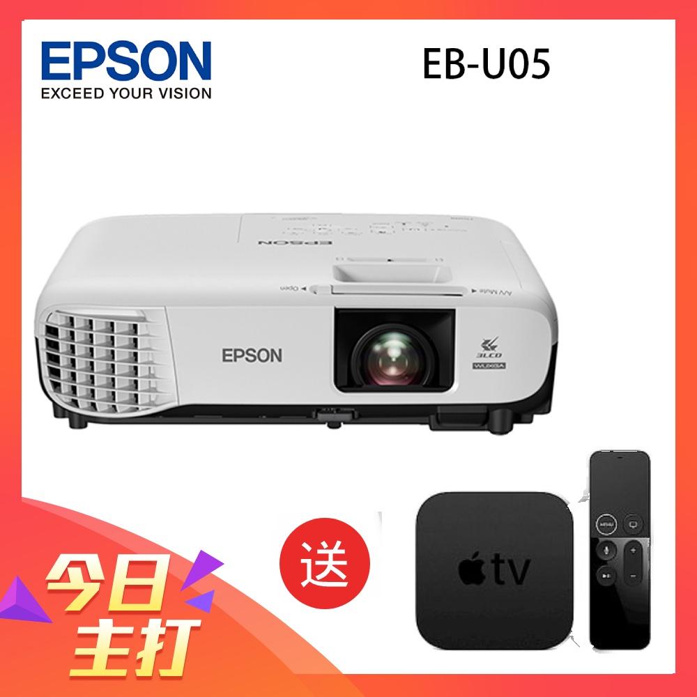 EPSON EB-U05 亮彩無線投影機