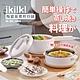伊崎 ikiiki 陶瓷蒸煮煎炒鍋  IK-MC3404 product thumbnail 1
